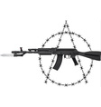Weapon of anarchy vector image vector image