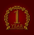 golden emblem of first year anniversary vector image