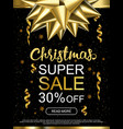 christmas sale advertising banner popular banners vector image