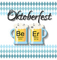 oktoberfest background template with two beer vector image