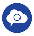 cloud reload icon computing concept vector image