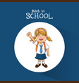 Back to school funny student tail hair uniform vector image
