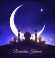 greeting for ramadan kareem muslim holiday vector image vector image