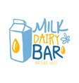 milk dairy bar logo symbol colorful hand drawn vector image