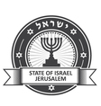 Israel stamp with menorah and banner vector image