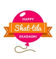 happy shat-tila ekadashi day greeting emblem vector image