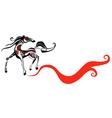 a horse vector image