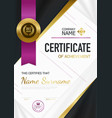 Modern Certificate Of Achievement Template vector image