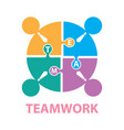 businessmen with jigsaw puzzle pieces teamwork vector image