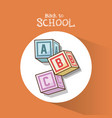 back to school alphabet cubes object vector image