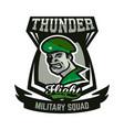 emblem logo military man vector image