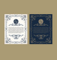 vintage set greeting card with monogram logo vector image
