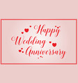 marriage design template greeting card vector image