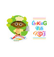 cooking with kids children culinary classes hobby vector image