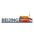 china chinese architecture tourism travelling vector image