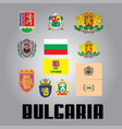 official government elements of bulgaria vector image