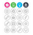 universal icon information shopping and shower vector image