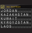 asia country airport board information vector image
