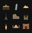 nine flat landmark icons vector image