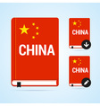 China language book with national flag vector image