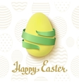 Easter egg with green ribbon around vector image