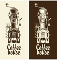 Retro coffee house vector image
