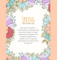 hand drawn flower invitation card vector image