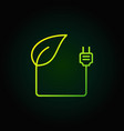 leaf with plug green icon vector image