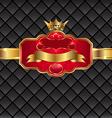 Vintage golden emblem with royal crown vector image vector image