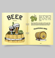beer classical wooden barrels for logo or emblem vector image