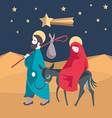 Mary and Joseph flee to Egypt vector image vector image