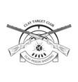 sporting clay skeet vector image