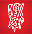 New year 2014 label lettering vector image vector image