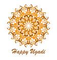 Happy Ugadi Banner vector image
