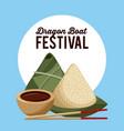 dragon boat festival rice dumpling food vector image
