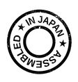 Assembled in Japan rubber stamp vector image