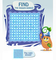 find the hidden words christmas vector image