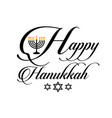 happy hanukkah poster- jewish holiday celebration vector image
