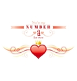 Happy Valentines day border princess crown heart vector image