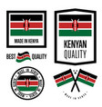 kenya quality label set for goods vector image