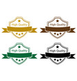 high quality label color set vector image