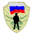Army of Russia vector image