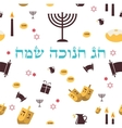 pattern with Hanukkah symbols happy hanukkah in vector image