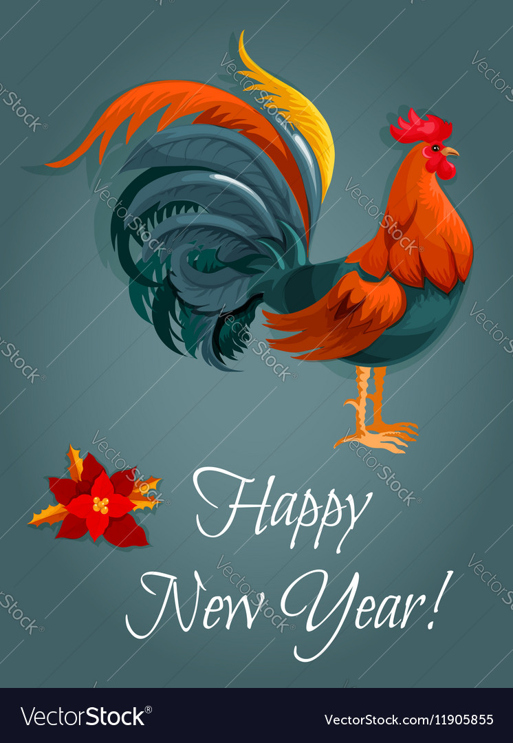 New year greeting card with red rooster vector