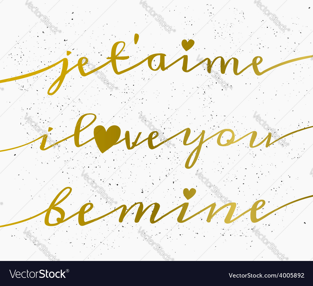 Hand drawn gold text valentines day greeting card vector