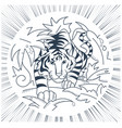 tiger icon in nature silhouette vector image