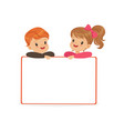 cute boy and girl characters with white empty vector image