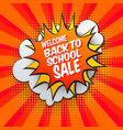 back to school sale bubble vector image