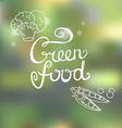 Background with green vegetables vector image