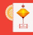 oriental paper lantern mid autumn festival vector image